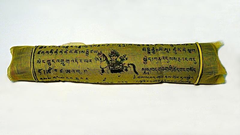 Tibetische Gebetsfahnen mittel