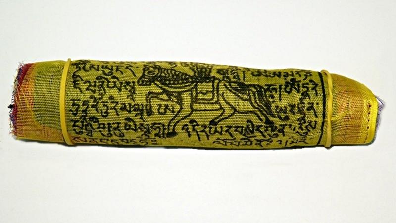 Tibetische Gebetsfahnen, mini